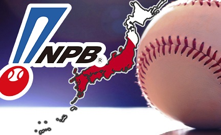 Photo of La NPB planea iniciar la Temporada 2020 en junio